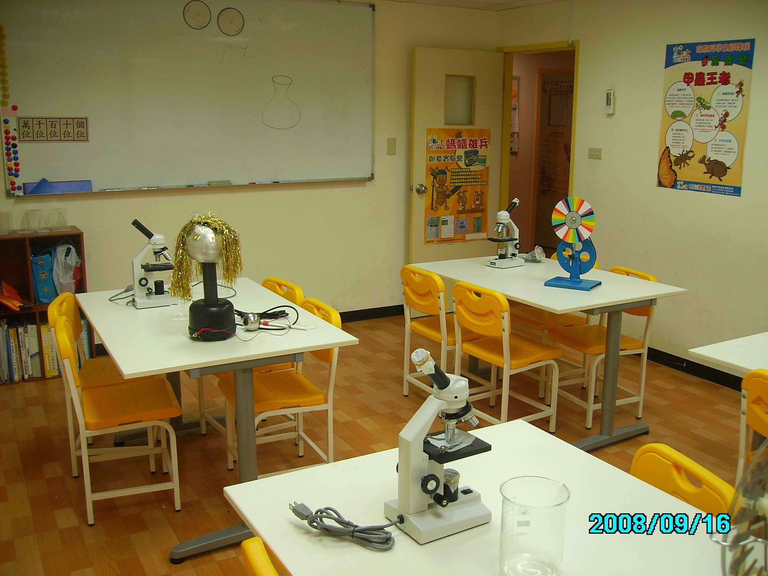倍思科学实验室::以专业态度协助加盟单位建立科学教室